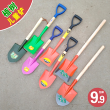 Iron autumn saplings children's home beach strong boy shovel planting personality thickening small iron lift shovel children's agriculture
