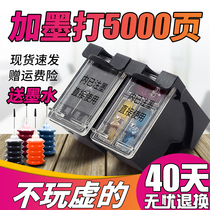 803 Ink cartridge for HP HPdeskjet2621 1112 2132 2131 2130 1111 1110 2623 26