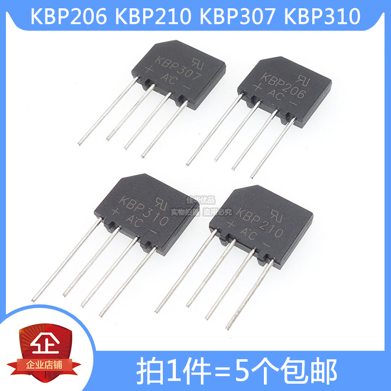KBP206 KBP210 KBP307 KBP310 Flat Bridge Rectifier Bridge Cone 2A 3A 700V 1000V
