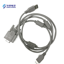 (Flagship store) Huashi Electronics Huashi CVR-100D identity reader original data cable RS232 serial interface cable data cable