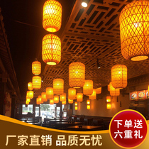 Bamboo lanterns are made of antique palace lanterns winter melon lanterns big row hotel hot pot shop Japanese-style Chinese chandelier decoration