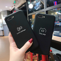 OPPOA5 mobile phone case oppo a5 personality creative PBAM00 protective set PBAT00 simple matte oppa male 0pp05 womens opooa five soft silicone opa all-inclusive border drop tide card A5.