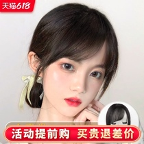 Female 3D air oblique bangs wig piece full true hair natural invisible traceless round face web celebrity fake bangs