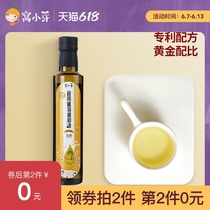 Nest small bud hot fry oil children eat hot fry oil 250ml bottle to send baby complementary food recipes