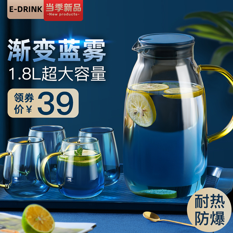 Relax with a Nordic cold kettle Japanese-style large-capacity boiling cup with a high temperature teapot set creative glass cold kettle