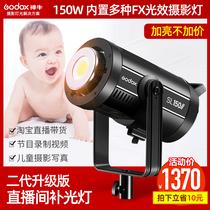 Shen Niu SL150W II LED photography light Short video constant light fill light Studio shooting sun light Anchor soft light Taobao clothing live fill light Indoor live light