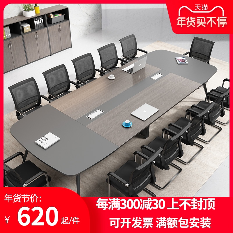Desk table long table simple modern training reception negotiating conference room desk table and chair combination furniture
