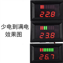 12V24V36V48v60V72V84V electric vehicle volt meter meter meter display meter meter