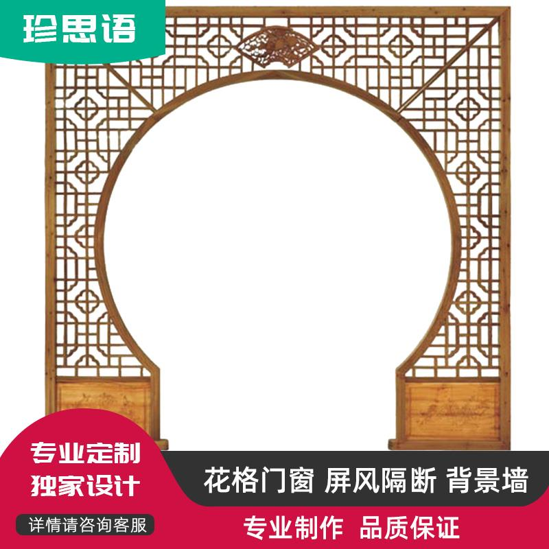 Dongyang wood carved solid wood Chinese partition antique screen partition doors and windows custom moon door moon hole door Chinese partition