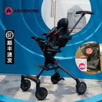 AMORHOME baby slip baby artifact trolley FOLDABLE lightweight child walk baby artifact TWO-year-old baby trolley