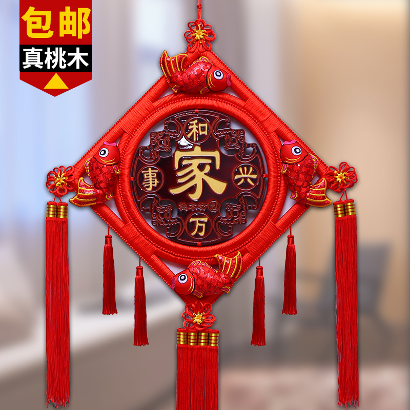 Fu word Chinese knot pendant living room large New Year decoration small decoration Xuanguan high-end mahogany Chinese festival pair