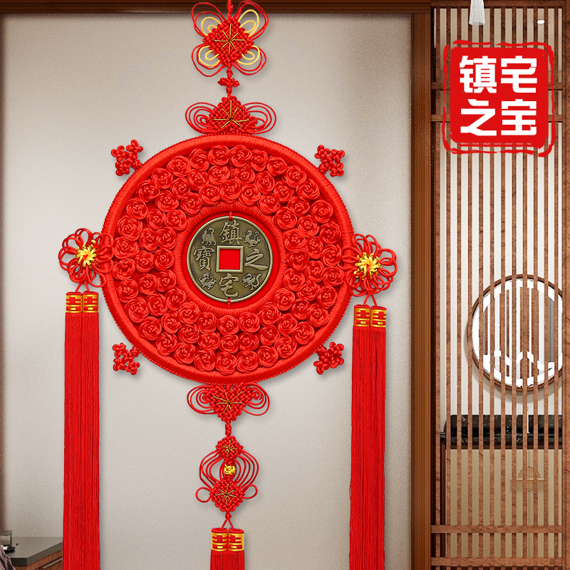 Evil town house Chinese knot hanging parts living room large hanging home Xuanguan small decoration to attract money Chinas copper money