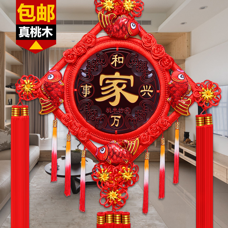 Pendant Chinese knot living room large Fuku character small decoration New Year Joe moved to a new home Xuanguan Caicai Mahogany China Festival