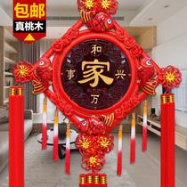 Noeud chinois accrochant le salon de décoration grand caractère de Fu petite décoration Nouvel An Joe déplacé à une nouvelle maison Xuanguan Caicai Mahogany China Festival