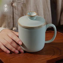Ruyao office cup Ceramic teacup with lid Filter Gongfu tea brewing tea cup Large capacity Jingdezhen Celadon gift