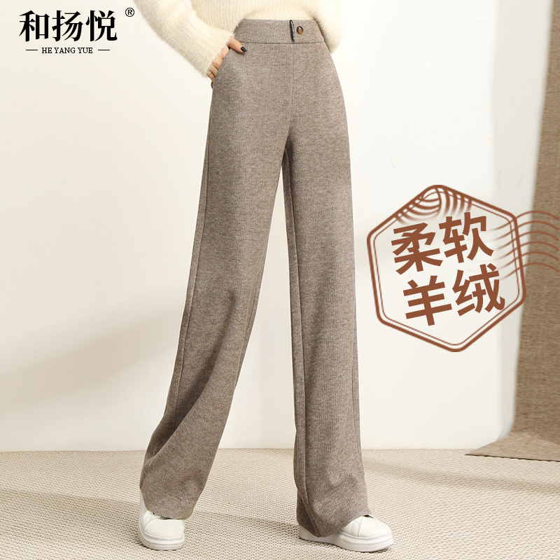 Cashmere wide-legged pants womens autumn winter 2020 new thick high waist hanging straight outside wearing hairy casual pants show thin
