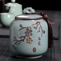 Yuan Yuan Ge kiln tea can ceramic tea can household sealed can tea storage can vintage large Puer tea leaf box