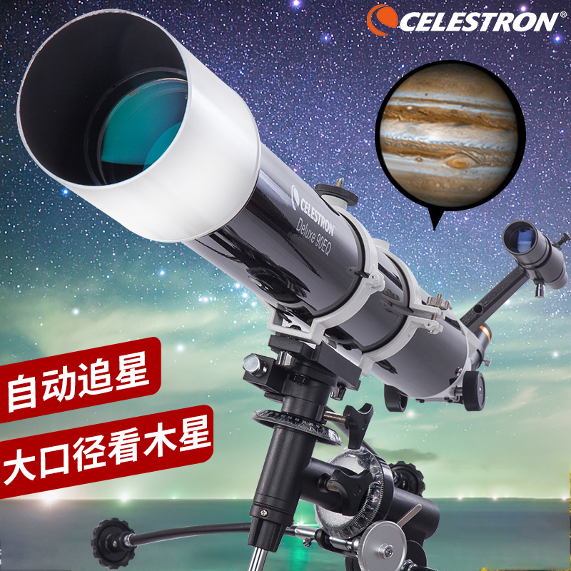 Star Tran 90DX Telescope specializes in stargazing at sky-high EQ deep space 1000000 times the students