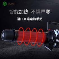 Wupp importé moto électrique poignée de chauffage poignée de chauffage réglable température modification poignée scooter électrique poignée de chauffage