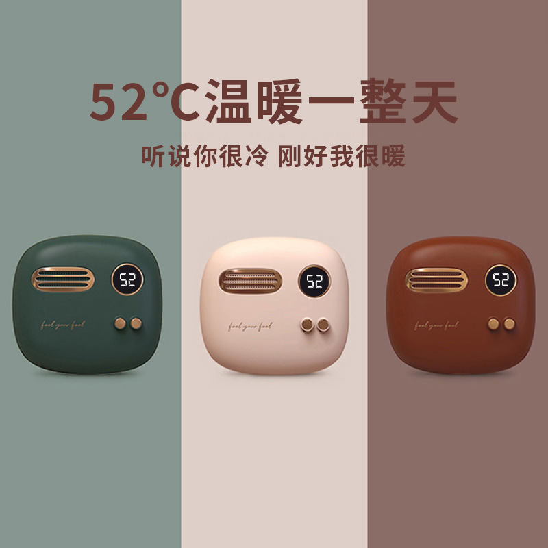 Heartless liberfeel warm hand treasure mobile charge two-use mini carry-on two-in-one spontaneous hot hand holding usb portable schoolgirl cute 2020 winter cover hand artifact warm man