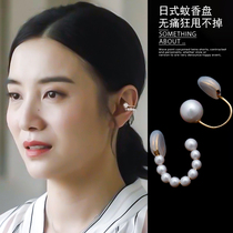South Korea small Shade Nanli Song Jia with the same type of earclip female earhole 2021 new tidal mosquito coil pearl earrings