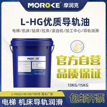 Machining center lathe rail oil No 46 elevator rail 68 Grinding machine 32 # CNC machine tool hydraulic oil special 18L