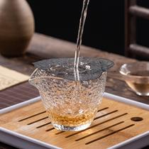 Glass fair cup tea leak One-piece tea holder Thickened pour tea separator Heat-resistant male cup Japanese hammer pattern tea set