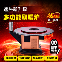 In winter wood-burning stoves are used in rural 竈 and wood-burning stoves are smoke-free and thickened with coal blast furnaces