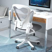 Yikai student chair Learning lift writing chair Desk swivel chair Computer chair Office home ergonomic chair