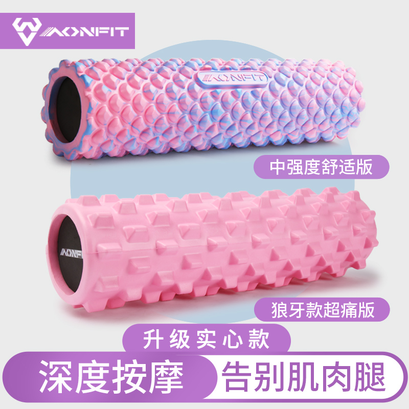 Foam shaft muscle relaxer thin leg solid wolf tooth stick fitness massage roller roller sic yoga column equipment