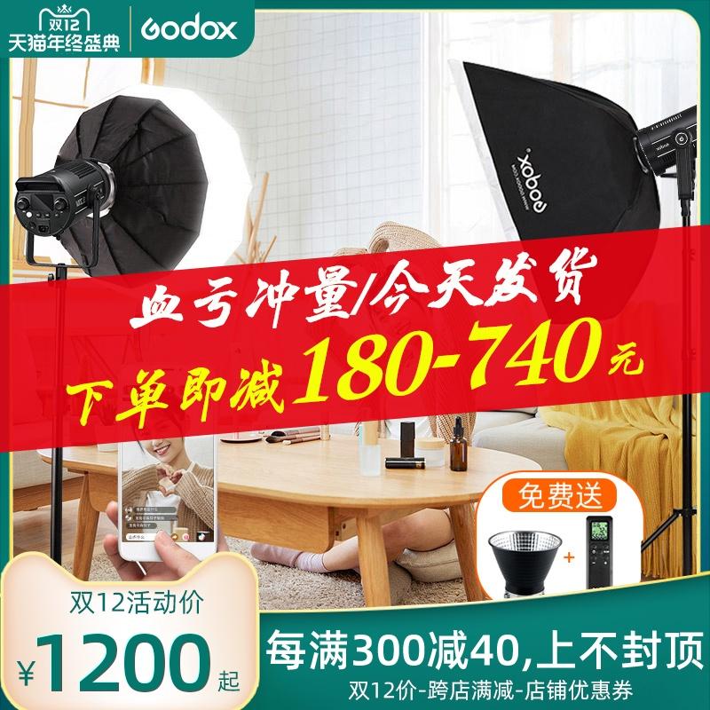 Shen Niu SL150W second-generation photography lamp Taobao live LED lighting lights often light people like beautiful lights solar lamp