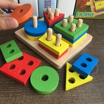 Baby shape pairing beneficial intellectual geometric column children early to teach cognitive hands-on toys 1-2-3 years old building blocks