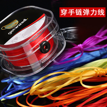 Imported hand string rope Elastic rope Wear bracelet beads Japanese beaded rope rubber band Crystal text play Buddha beads wear-resistant