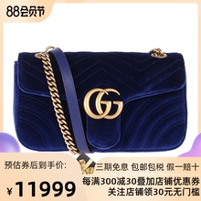 GUCCI Gucci Ma Sichun the same paragraph Marmont velvet GG shoulder bag