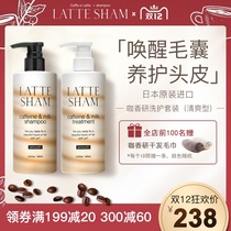 Japans LATESHAM curry research caffeine amino acid ginger anti-wash protection suit fluffy manicur