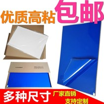 Can tear into the door dormitory door mat adhesive anti-static front dust-free workshop sticky dust pad dust-proof foot pad
