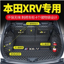 The Honda XRV trunk pad is fully enclosed with the 2020 Honda XRV XRV XRV all-enveloping trunk pad