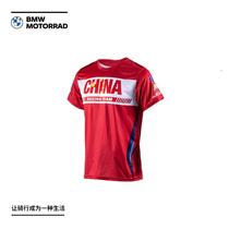 BMW BMW locomotive official flagship store China Road Locomotive Racing Team uniform flat-roof hat