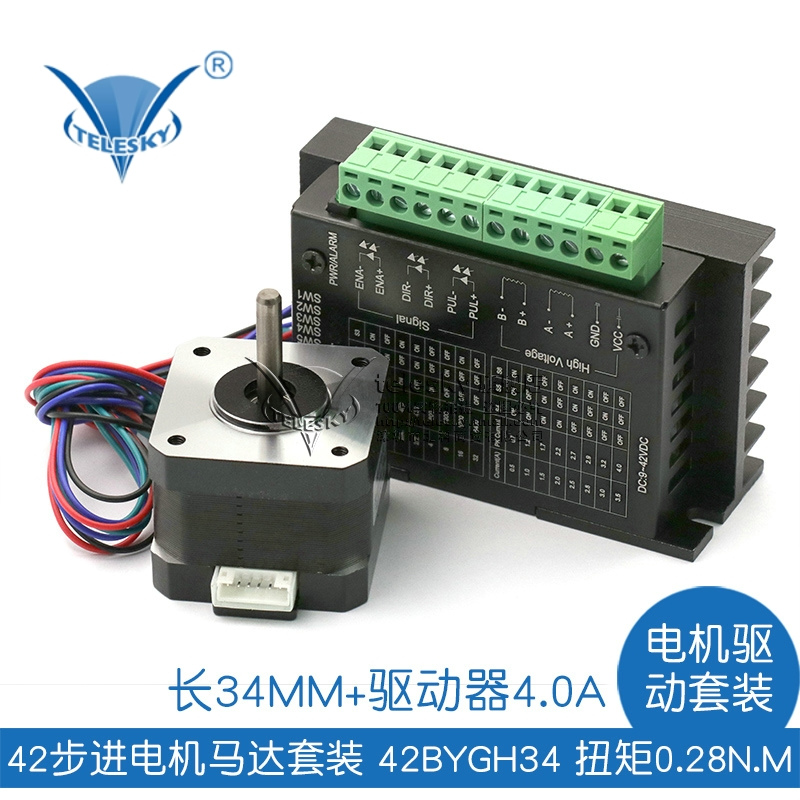 42 stepper motor set 42BYGH34 torque 0.28N.M 34MM+ drive control board 4.0A 42 stepper motor set 42BYGH34 torque 0.28N.M 34MM+ drive control board 4.0A