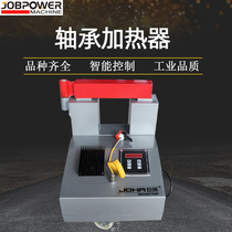 Jubang bearing heater convenient disassembly High frequency industrial electromagnetic induction microcomputer HA-1 ZJ20X BGJ
