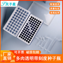 Seed bottle multi-meat plant seed collection storage bottle 1.5ml 2ml 5ml 10ml 15ml seed preservation tube storage box
