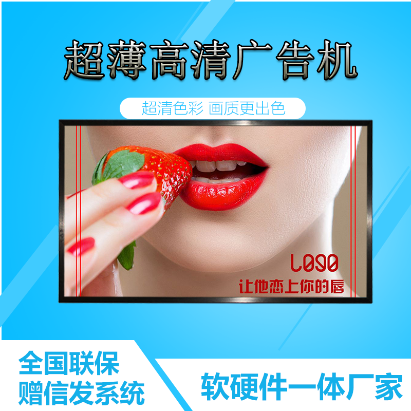South wing wall-mounted advertising machine HD ultra-thin LCD screen network player elevator TV shopping mall food and beverage advertising LED advertising screen