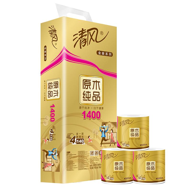 Breeze roll paper wood gold 4 слоя 140g10 roll roll home туалетная бумага полотенце home pack 1400 грамм