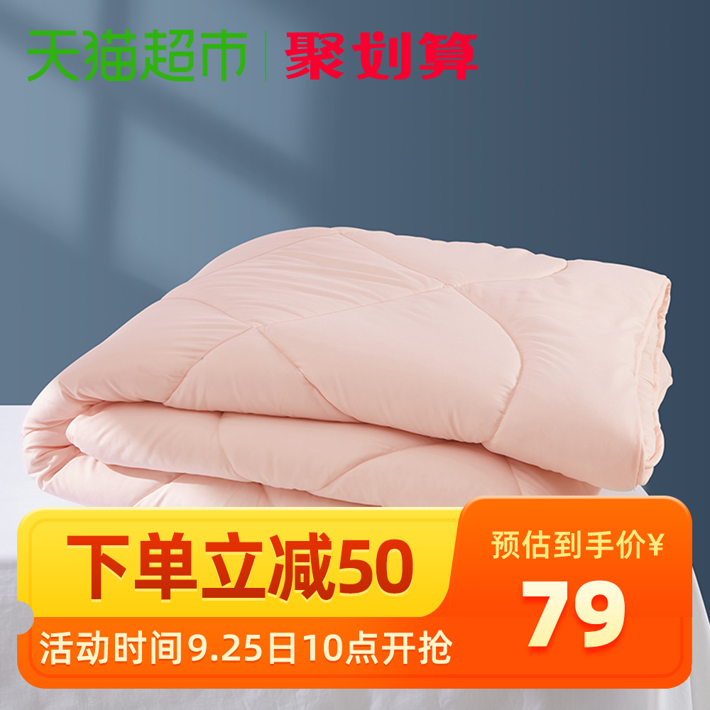 Boyang Home Textiles Four Seasons Universal Quilt Spring and Autumn Quilt Air Conditioning Quilt Antibacterial Anti-mite Quilt Scrubbed Warm Quilt