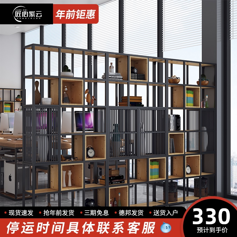 The partition rack floor-to-ceiling multi-layer decorative iron bookshelf simple American display stand office screen storage cabinet