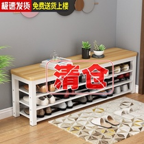 Shoe cabinet Household entrance door can be seated multi-layer storage outside the door Easy to enter the home stool one-piece shoe shelf
