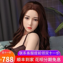 All-body silicone doll adult doll beauty robot wife smart rubber simulation doll real man