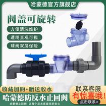 Sewer anti-water check valve check valve kitchen sewer drain pipe anti-backflow artifact water
