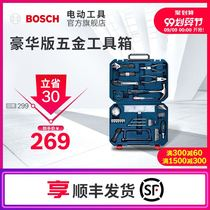 German technology Bosch multi-functional home repair hard tools kit storage box carpentry toolbox tool box
