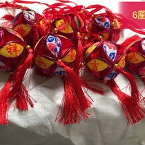 Guangxi ethnic characteristics pure handicraft embroidery ball dance wedding supplies manufacturer retail invoice